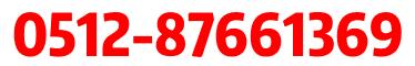 0512-87661369