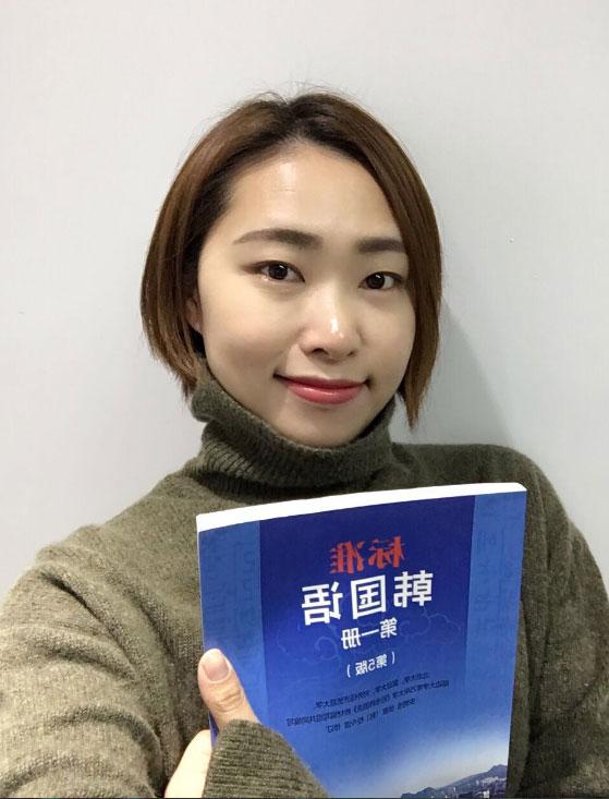 苏州太仓零基础韩语培训学校