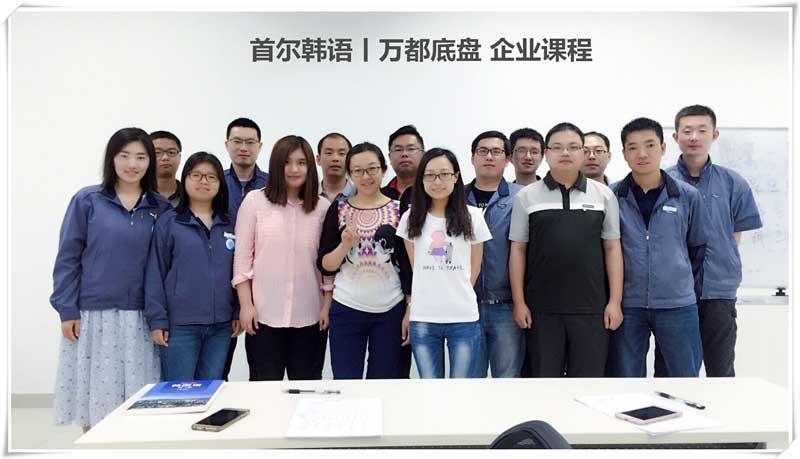苏州昆山商务韩语培训学校